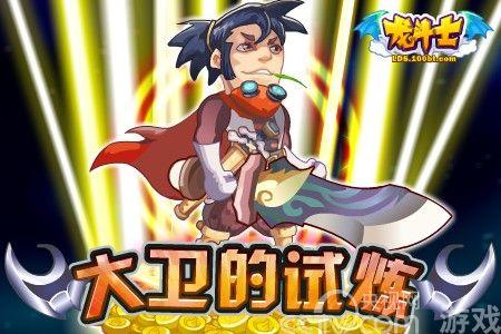 【7月19日龙斗士预告新闻】百田龙斗士英雄战纪开启