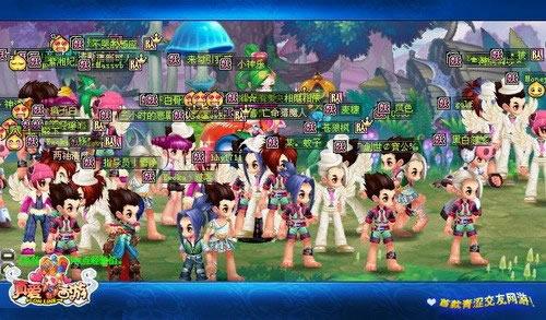 《真爱西游》/《真爱西游》是一款以西游记文化为游戏背景,画面形式采用3D...