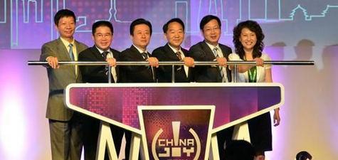 第十二届中国国际数码互动娱乐展览会开幕