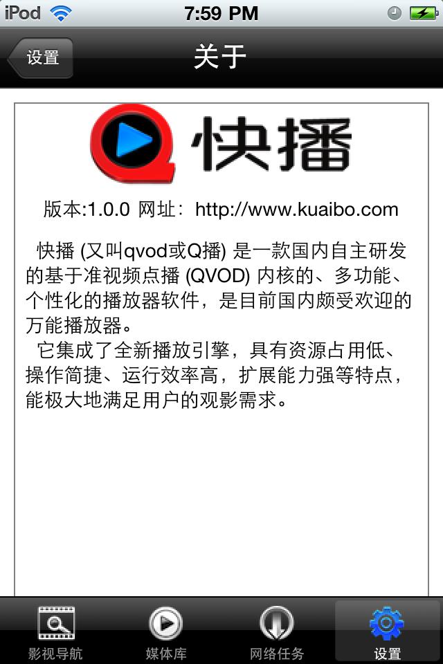 一款强大的视频软件 v11 软件
