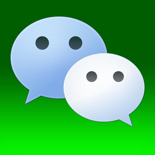 微信收费或有三种结果 博弈对移动互联影响深远
