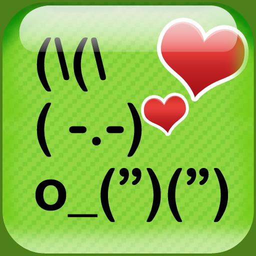 短信符号ascii表情大全