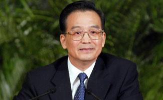 温家宝总理记者招待会视频集