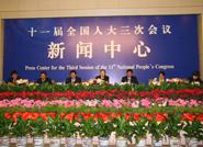 西藏代表团代表入座