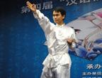 """想当""""李小龙第二""""的林大贵在表演咏春拳"""