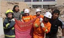 2010年04月14日07时49分许:中国青海省玉树藏族自治州玉树县发生7.1级地震,震源深度33千米。截止4月25日,玉树地震已造成2220人遇难,失踪70人。
