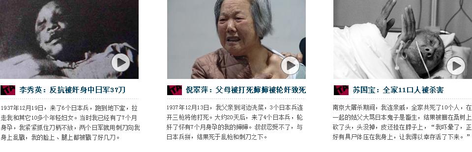 倪翠萍:父母被打死