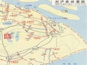 八•一三淞沪会战
