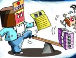 北京社区医保报销拟提至90%