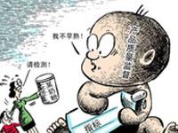 <font color=blue>质疑五:造成婴儿性早熟原因?</font>