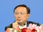 杨洁篪就外交政策和对外关系答记者问