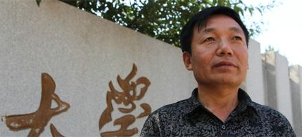 热心公益:内蒙古自治区敖其尔家庭