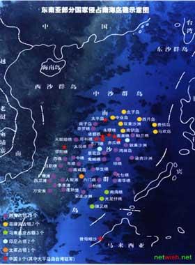 南海49个岛礁中各国占领的示意图,越南占了29个,中国9个.