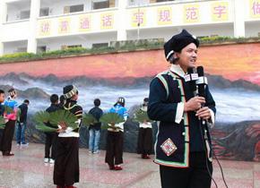 <center>记者走进云南哈尼族探访棕扇舞文化</center>