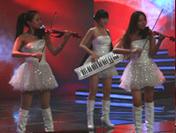 美丽音符女子乐团《荣耀之光》
