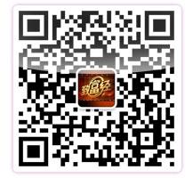 腾讯微信报名二维码