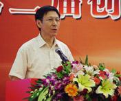 中国农业大学校长柯炳生致辞
