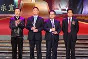 左起:颁奖嘉宾翟惠生、获奖者林乐宣和陈耀祥、颁奖嘉宾傅玉祥