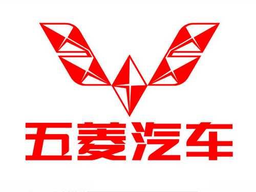 汽车品牌标志-五菱