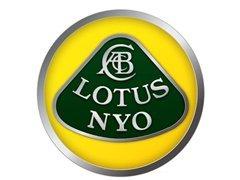 汽车品牌标志-路特斯