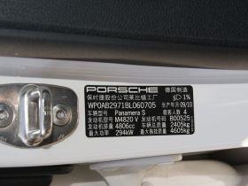 保时捷-Panamera其他细节图片