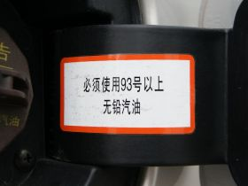 东风-景逸其他细节图片