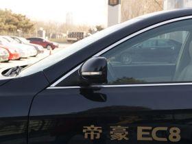 帝豪-帝豪EC8车身外观图片