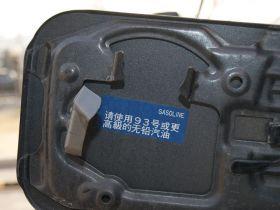 丰田-汉兰达其他细节图片