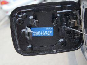 丰田-皇冠其他细节图片