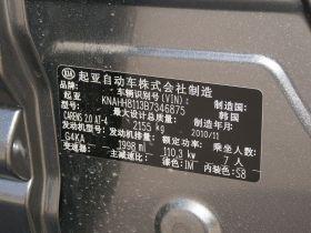 起亚-新佳乐其他细节图片