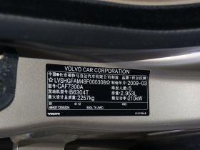 沃尔沃-沃尔沃S80L其他细节图片