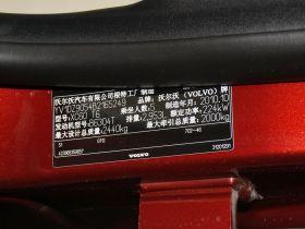 沃尔沃-沃尔沃XC60其他细节图片