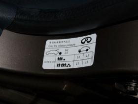 威麟-威麟X5其他细节图片