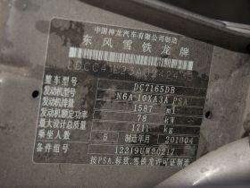 雪铁龙-世嘉其他细节图片