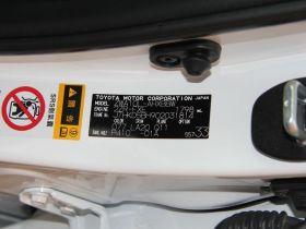 雷克萨斯-雷克萨斯CT其他细节图片