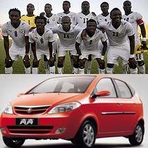 加纳足球队是非洲最不起眼的球队之一,实际上加纳一直以来都是非洲足坛的一支劲旅,此次的成功也只是水到渠成。长安奔奔也同样,虽然品牌、技术、产品并不是那么响亮,但是有着不错的销量。