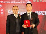 全国政协委员、中国军事科学院原副院长钱海皓中将为年度客车颁奖