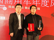 中国网络电视台产经中心汽车运营部主编李玮为年度轻卡颁奖