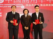 驭动力总编辑吴道予为年度新能源卡车和客车颁奖