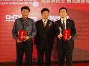 驭动力董事长吴峥为最具影响力卡车和客车品牌颁奖