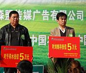 春耕活动现场受捐赠农户代表