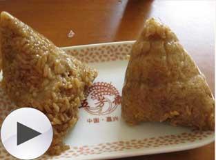 浙江丽水:大山里的柴灰粽