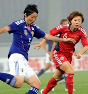 <center>女足0-1日本 首次无缘奥运</center>