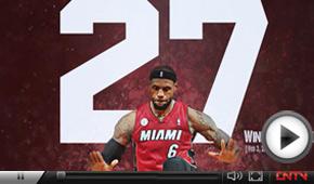 <center>NBA第二长连胜<BR>热火27连胜全回顾</center>