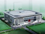 广体体育馆