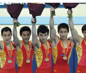 中国男子体操队