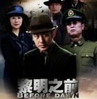 """[盘点]2010年度荧屏热剧""""十宗最"""""""