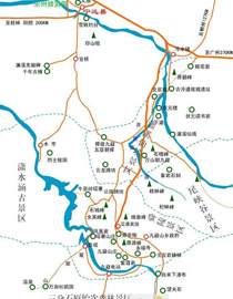 <center>九嶷山旅游景点攻略</center>