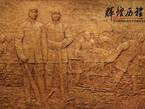 辉煌历程 建党九十周年大型雕塑展
