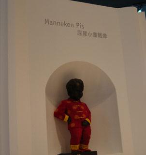 2010上海世博会比利时馆于连雕像